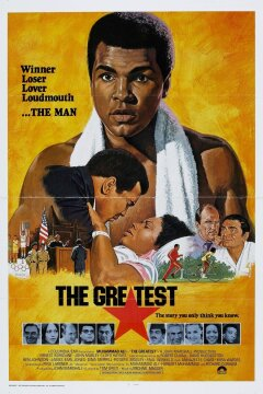 Muhammad Ali - Sandheden om mit liv