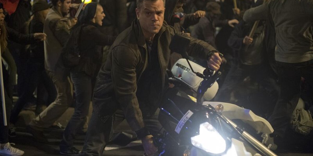 Universal Pictures - Jason Bourne