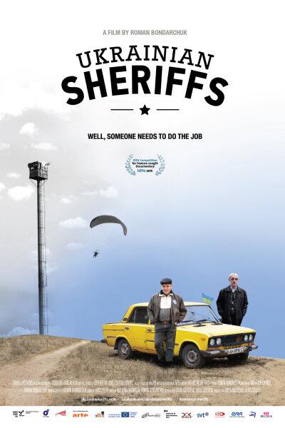 VFS Films - Ukrainian Sheriffs
