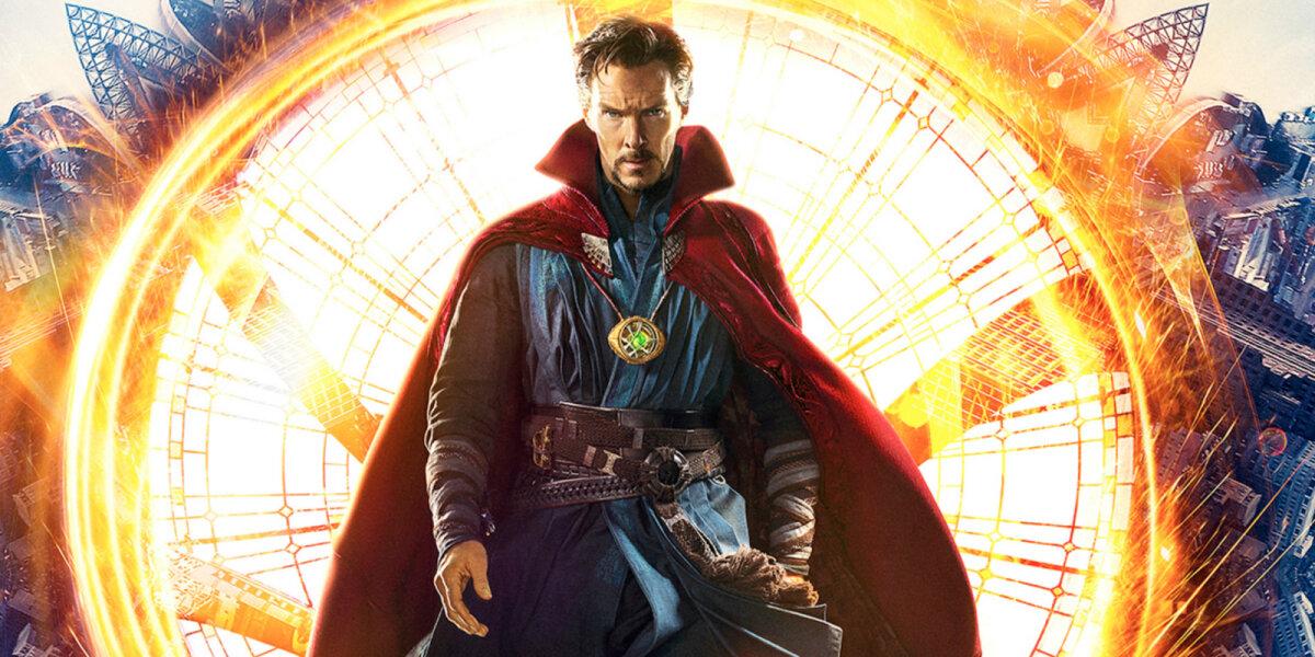 Marvel Studios - Doctor Strange - 2 D