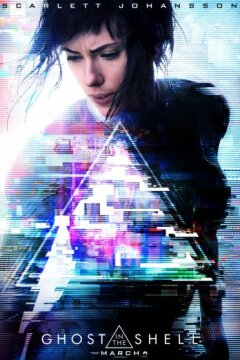 Ghost in the Shell - 2 D
