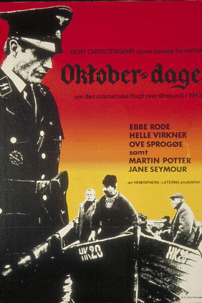 Laterna Film - Oktoberdage