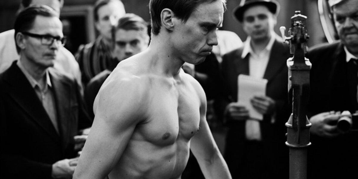 ONE TWO Films - Den bedste dag i Olli Mäkis liv