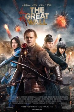 The Great Wall - 2 D
