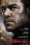 The Great Wall - 3 D