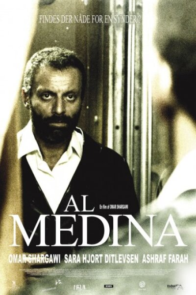 Nordisk Film Production - Al Medina