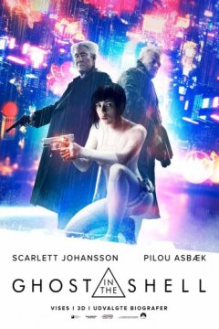 Ghost in the Shell - 3 D