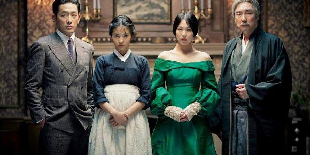 Yong Film - The Handmaiden