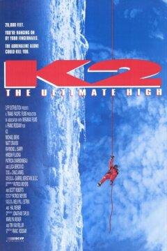 K2 - Den største udfordring