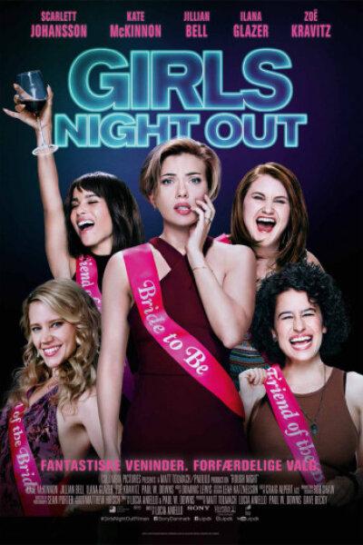Paulilu Productions - Girls Night Out