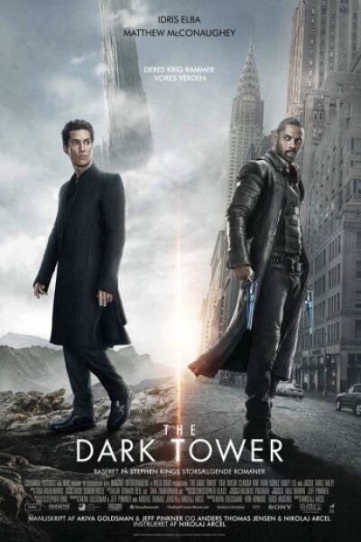 Weed Road Pictures - The Dark Tower