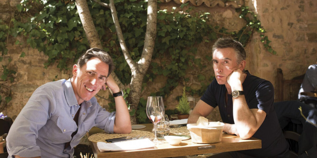 Revolution Films - The Trip to Spain