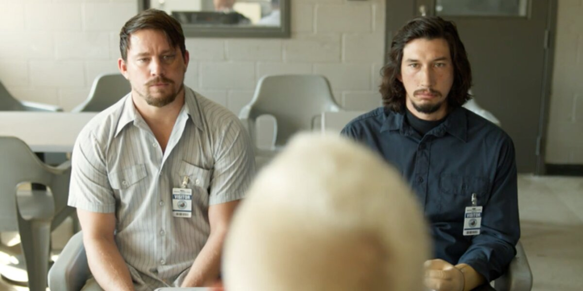Trans-Radial Pictures - Logan Lucky