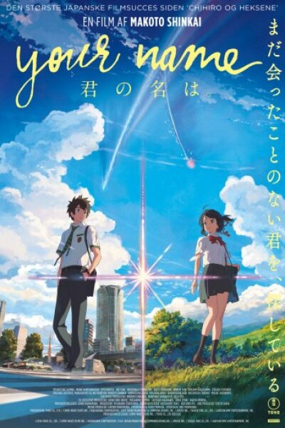 CoMix Wave Films - Your Name
