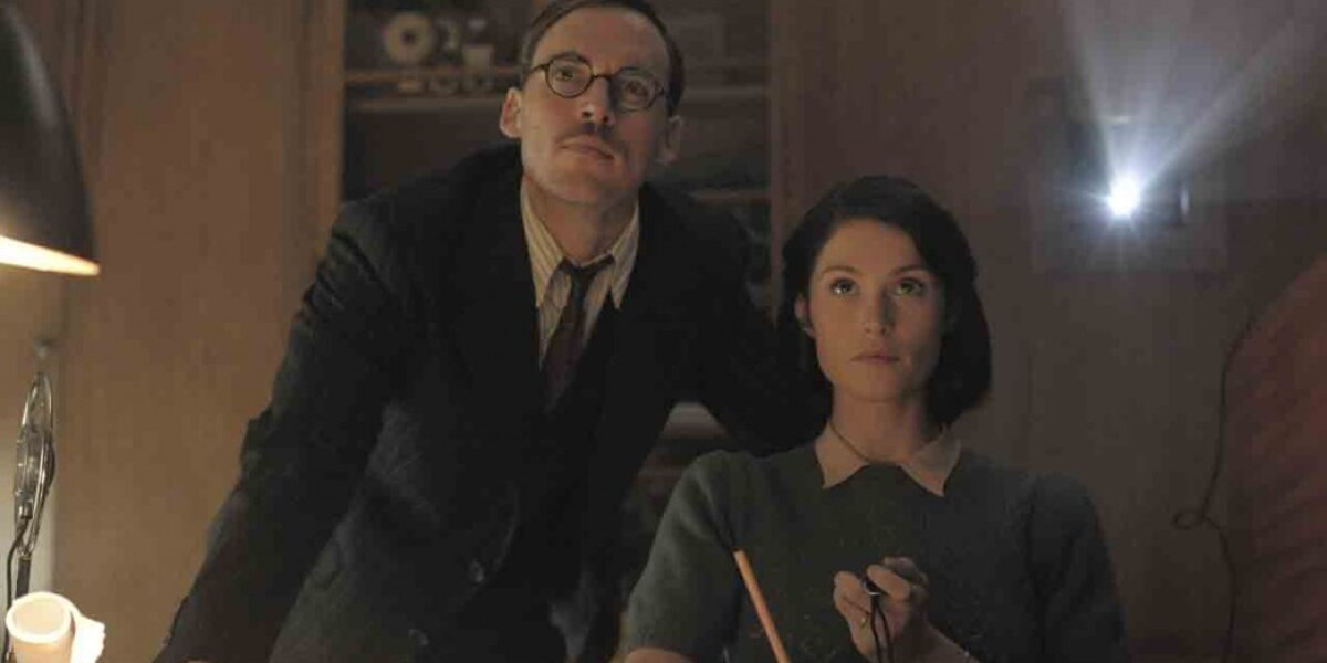 Pinewood Pictures - Their Finest Hour