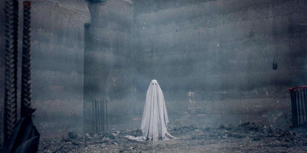 Ideaman Studios - A Ghost Story
