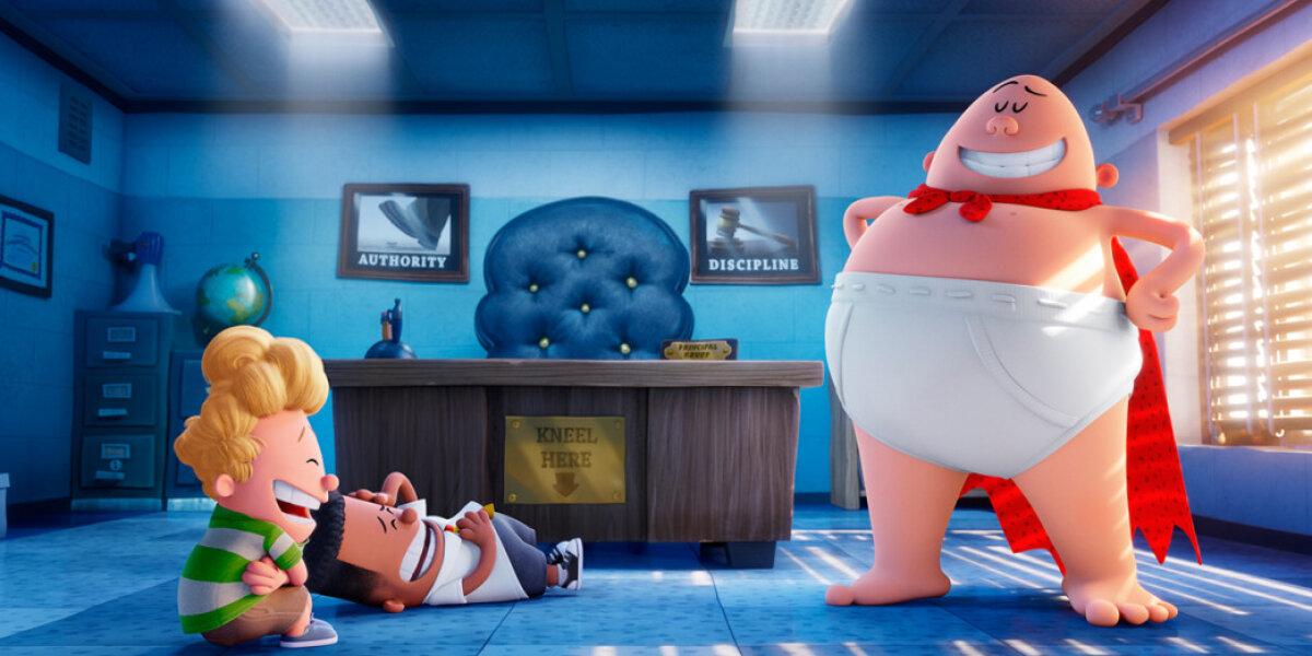 DreamWorks Animation - Filmen om Kaptajn Underhyler