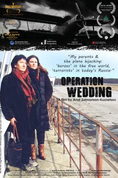 Operation Wedding