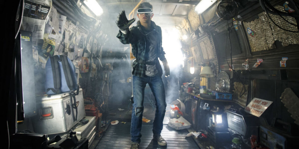 Amblin Entertainment - Ready Player One - 3 D