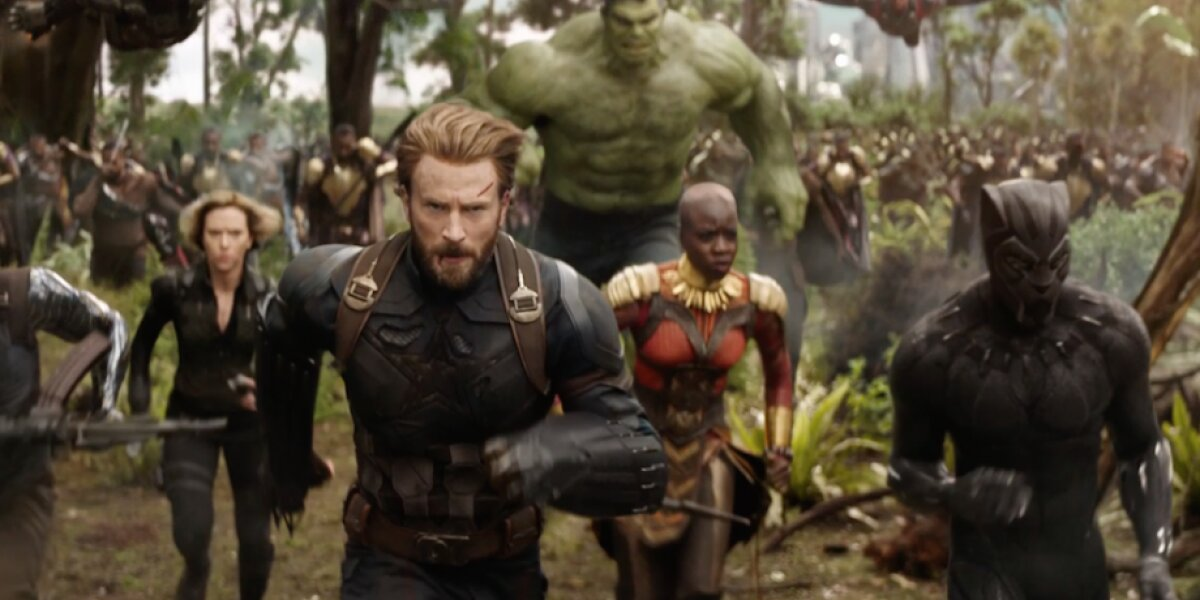 Marvel Studios - Avengers: Infinity War - 2 D