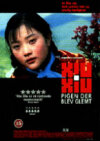 Xiu Xiu - pigen der blev glemt