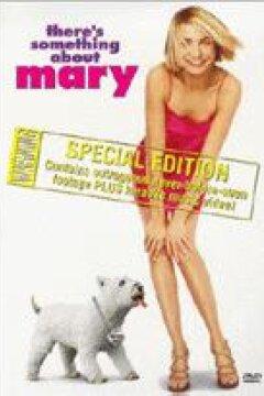 Vild med Mary