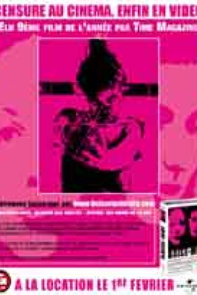 Le Studio Canal+ - Blodsøstre
