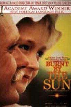 Brændt af solen