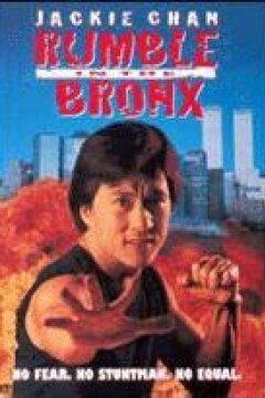 Ballade i Bronx