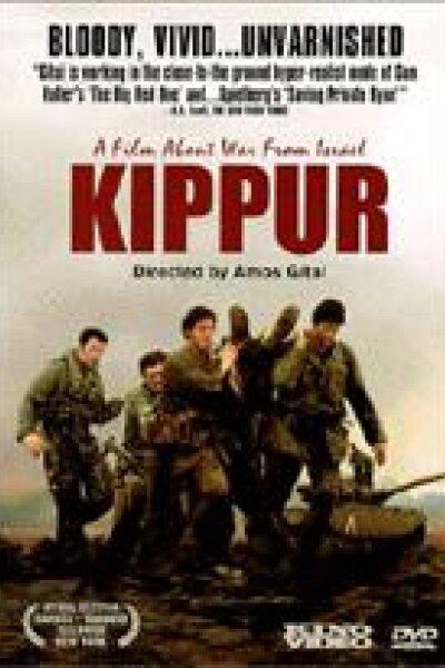 Le Studio Canal+ - Kippur