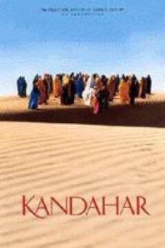 Rejsen til Kandahar