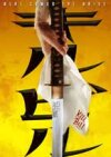 Kill Bill Volume One