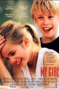 My Girl - Min første kærlighed