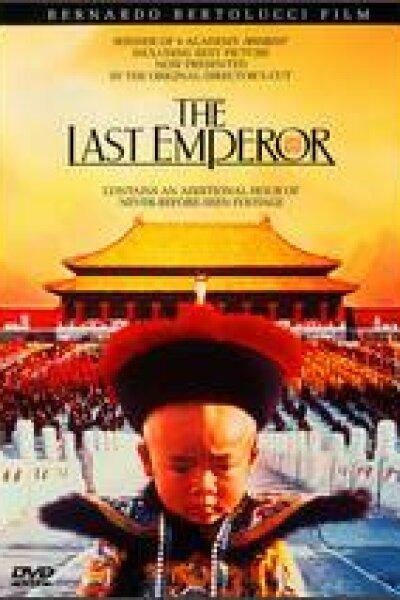 Columbia Pictures - Den sidste kejser