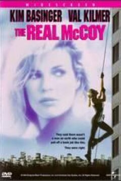 Mestertyven McCoy