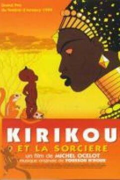 Kirikou & Troldkvinden, DVD, andet - dba.dk - Køb og Salg