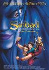 Sinbad: Legenden på de syv have