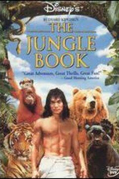 Junglebogen - jagten på abernes skat