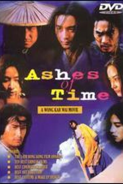 Tsui Siu-ming Productions - Ashes of Time