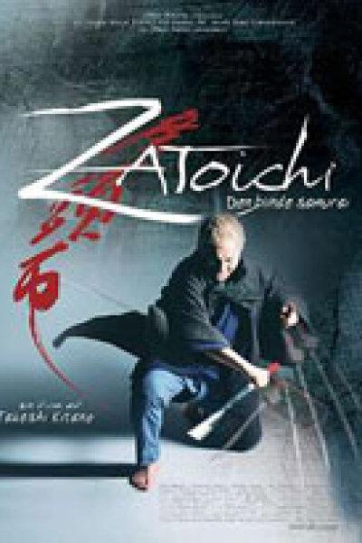 Tokyo FM Broadcasting Co. Ltd. - Zatoichi - den blinde samurai