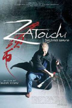 Zatoichi - den blinde samurai