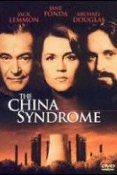 Kinasyndromet