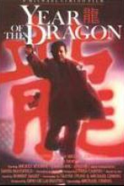 MGM (Metro-Goldwyn-Mayer) - Chinatown bløder
