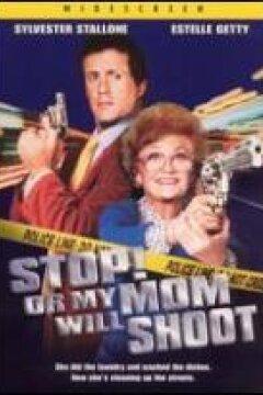 Stop! eller min mor skyder