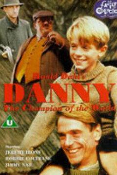 Danny og den vilde fasanjagt