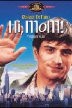 Hej mor!