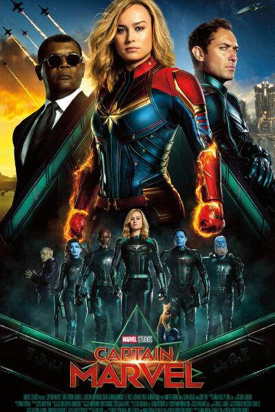 Marvel Studios - Captain Marvel - 3 D