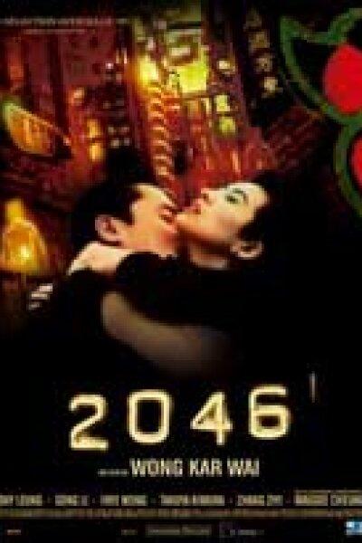 Zweites Deutsches Fernsehen - 2046
