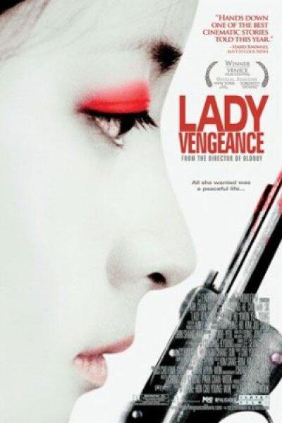TSJ Entertainment - Lady Vengeance