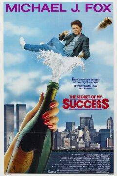 Forført til succes